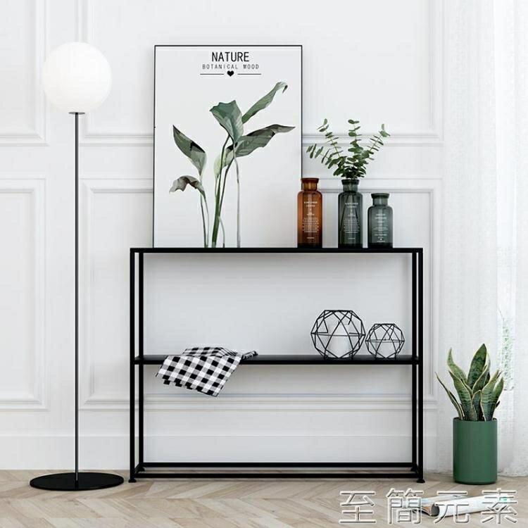 北歐玄關桌鐵藝靠牆現代簡約條案客廳輕奢裝飾櫃子走廊過道置物架WD