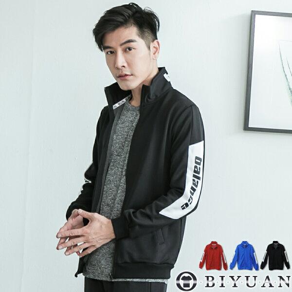 韓版棉質立領外套【EO88003】OBIYUAN專櫃撞色拼接運動外套共3色