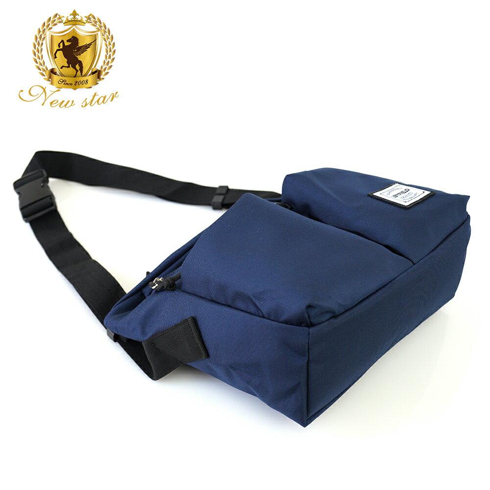 側背包 時尚簡約防水前扣雙口袋斜背包包 NEW STAR BL134 6