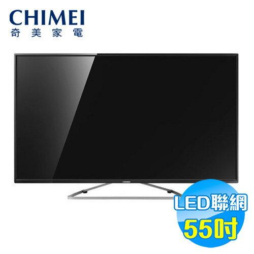 奇美 CHIMEI 55吋 FHD液晶顯示器+視訊盒 TL-55A100