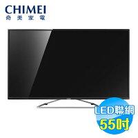 CHIMEI奇美到奇美 CHIMEI 55吋 FHD液晶顯示器+視訊盒 TL-55A100