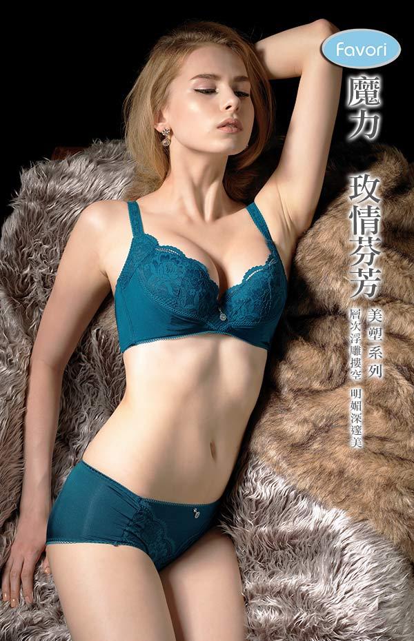 【Favori】魔力 玫情芬芳E罩杯內衣 (丹寧藍) 2