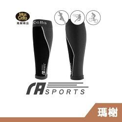 【RH shop】瑪榭襪品 透氣壓力小腿套(單入) 台灣製 L號 MS-21584