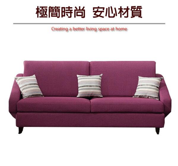 【綠家居】艾里柏時尚亞麻布三人座沙發(二色可選)