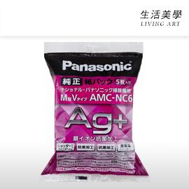 <br/><br/>  嘉頓國際 日本進口 Panasonic【AMC-NC6】國際牌 除臭抗菌 交換濾網 5入<br/><br/>