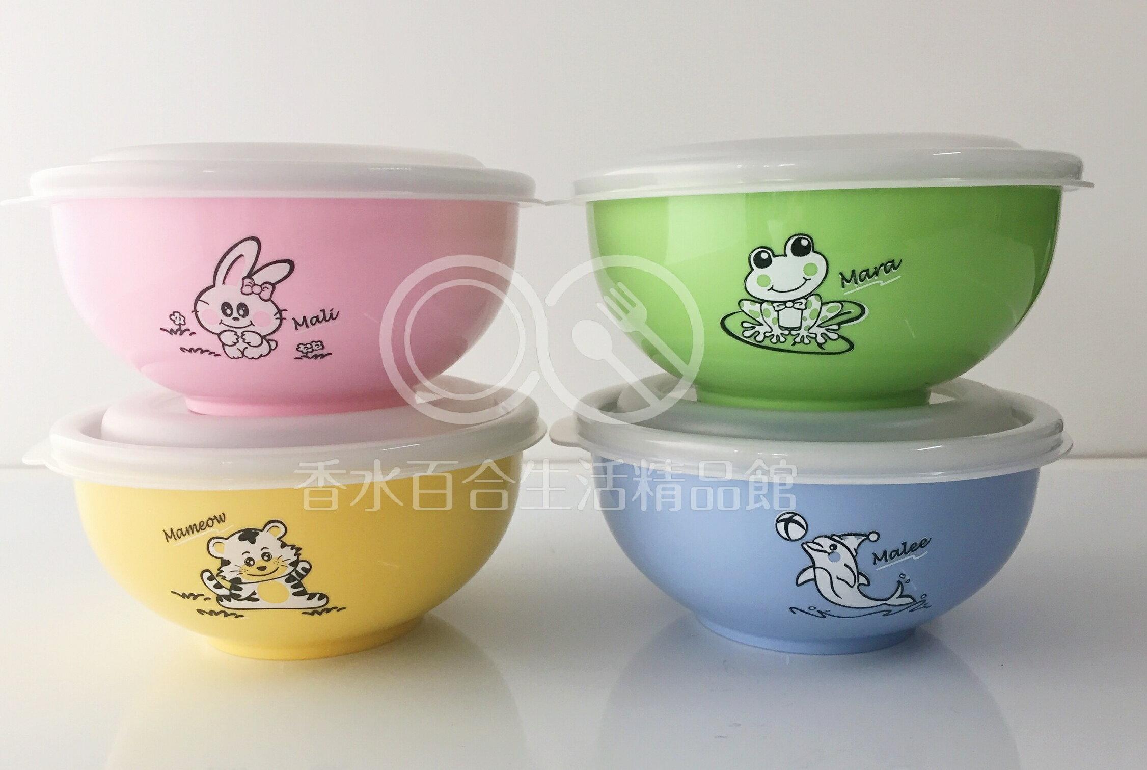🌟現貨🌟ZEBRA斑馬牌彩色隔熱兒童碗附蓋附湯匙 斑馬牌兒童碗 不鏽鋼兒童碗 三色碗 斑馬兒童碗 斑馬隔熱碗 斑馬