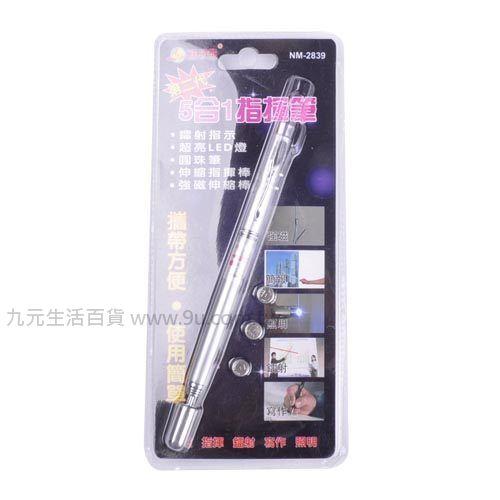 【九元生活百貨】5合1指揮筆 雷射筆 指揮棒