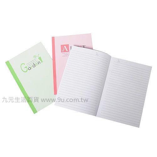 【九元生活百貨】18K固頁三色筆記本 筆記本