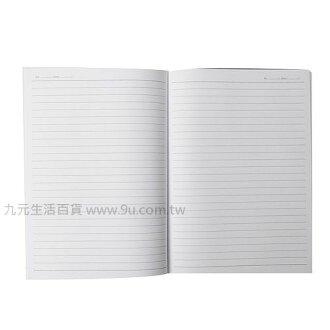 【九元生活百貨】16K卡通固頁筆記本 筆記本