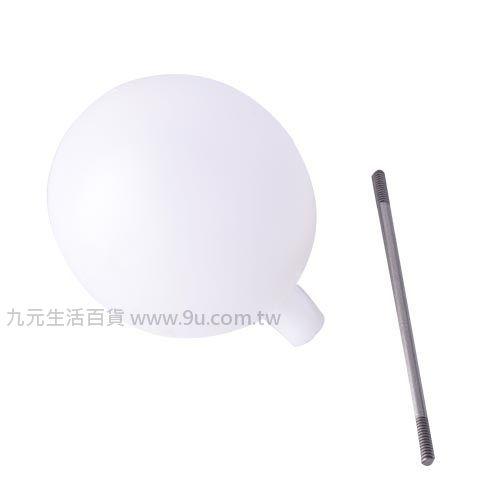 【九元生活百貨】白浮球+銅條 馬桶浮球 浮球