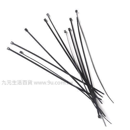 【九元生活百貨】20cm黑色尼龍紮線帶 紮線帶