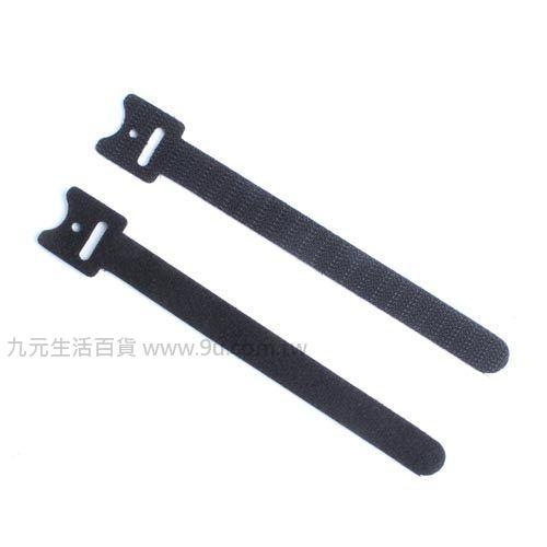 【九元生活百貨】 2入電線整理帶 黏扣帶
