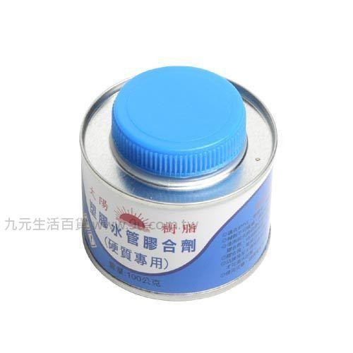 【九元生活百貨】塑膠水管膠合劑-硬質專用 強力膠 黏著劑