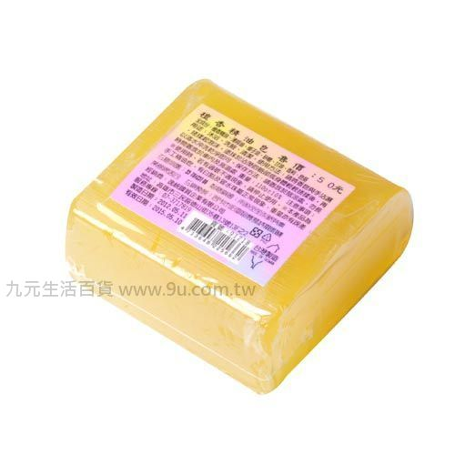 【九元生活百貨】檀香精油皂 精油皂 香皂