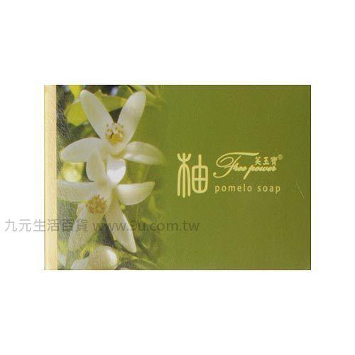【九元生活百貨】芙玉寶4入柚子皂 柚子皂 香皂