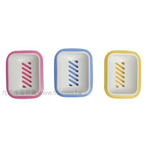 【九元生活百貨】可可皂盒-無蓋 香皂盒