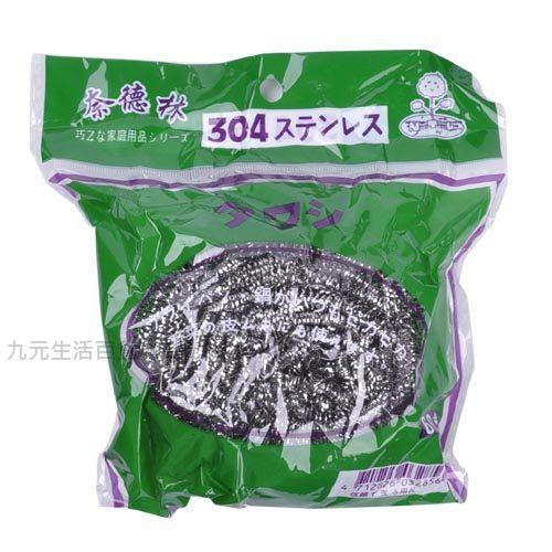 【九元生活百貨】#304不鏽鋼刷球-60g 鋼絲球 菜瓜布
