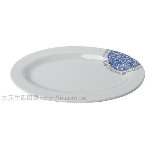 【九元生活百貨】Y310敦煌腰只盤-大 餐盤 盤子