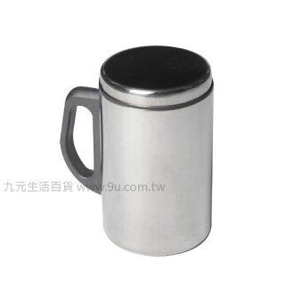【九元生活百貨】不鏽鋼禮品杯 保溫杯 禮品杯