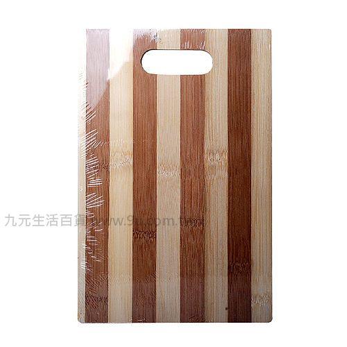 【九元生活百貨】小竹砧板 砧板 切菜板