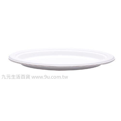 【九元生活百貨】4入植纖橢圓盤-8吋 免洗盤 環保餐盤