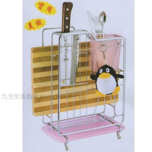 【九元生活百貨】直立式不鏽鋼多功能廚具架 刀架