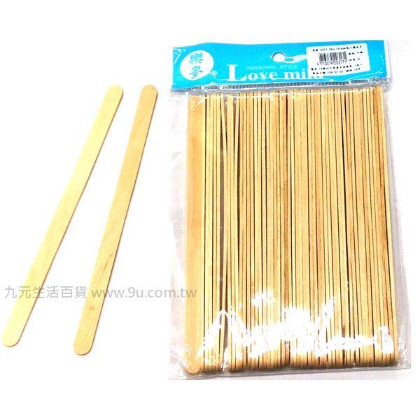 【九元生活百貨】50入原木色冰棒棍 木片 工藝 製冰