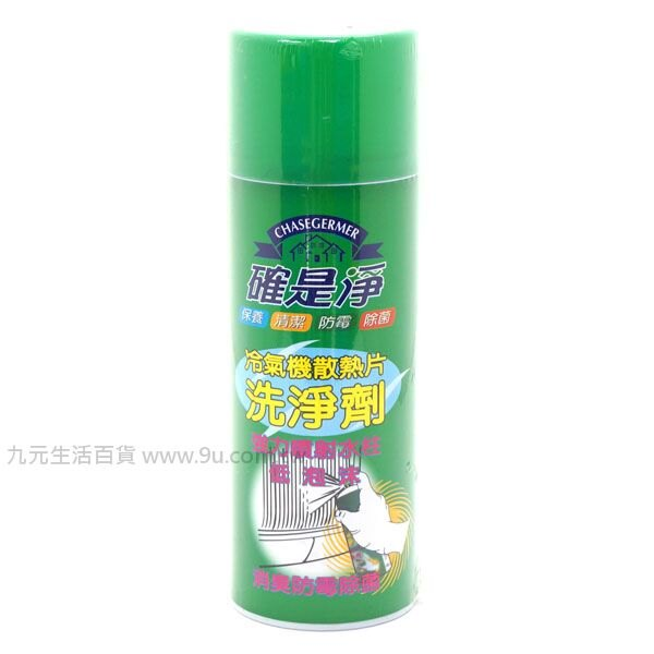 【九元生活百貨】冷氣機散熱片洗淨劑 清潔劑
