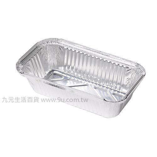 【九元生活百貨】金獎5入加蓋鋁箔料理盒 鋁箔烤盒