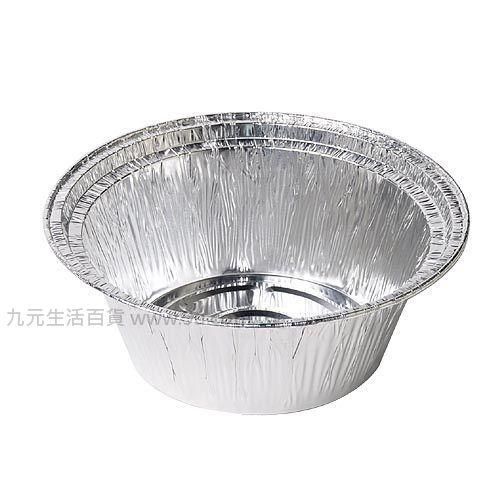 【九元生活百貨】金獎2入火鍋鼎 鋁箔烤盤