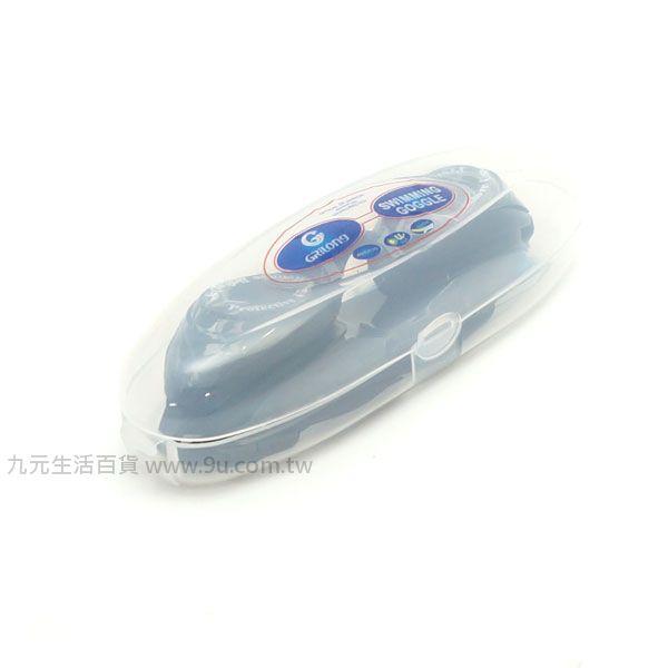 【九元生活百貨】1123防霧泳鏡 蛙鏡