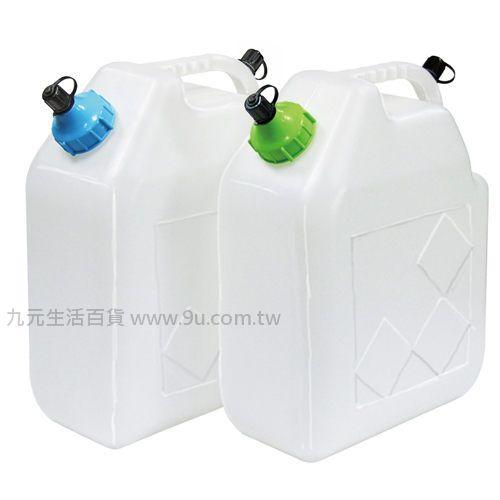 【九元生活百貨】佳斯捷 86120P 新國民生活水箱-20L 儲水 水桶
