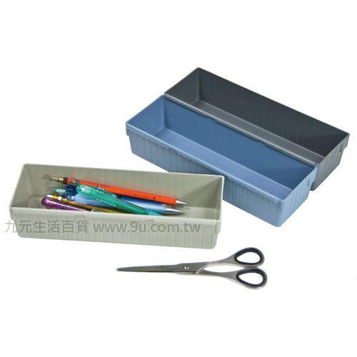 【九元生活百貨】佳斯捷 8096B 小吉登多用途置物盒 收納盒 整理盒