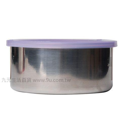 【九元生活百貨】不鏽鋼保鮮盒-14cm 保鮮盒