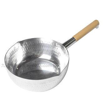 【九元生活百貨】御膳坊22cm拋光雪平鍋 牛奶鍋 單柄鍋