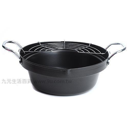 【九元生活百貨】超讚油炸鍋-26cm 油炸鍋
