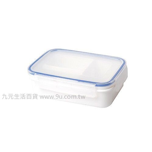 【九元生活百貨】皇家微波便當盒-小 便當盒 保鮮盒