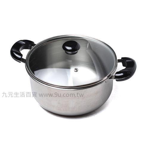 【九元生活百貨】歐岱尚品鍋-22cm (#430不鏽鋼) 湯鍋