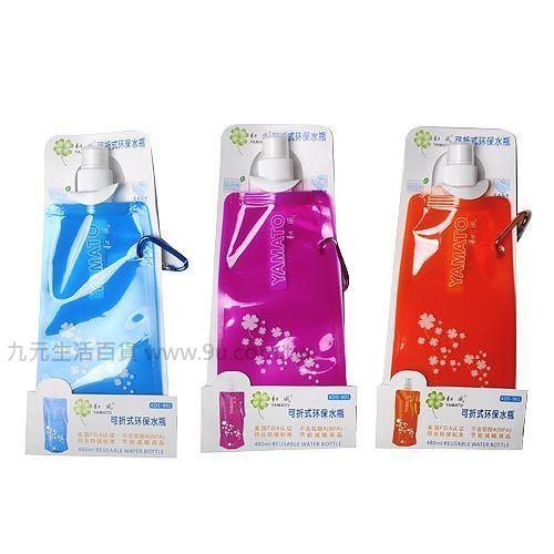 【九元生活百貨】901可折式環保水瓶 水壺 折疊 水袋