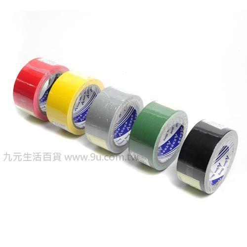 【九元生活百貨】2吋防水布膠帶 膠帶 防水膠帶