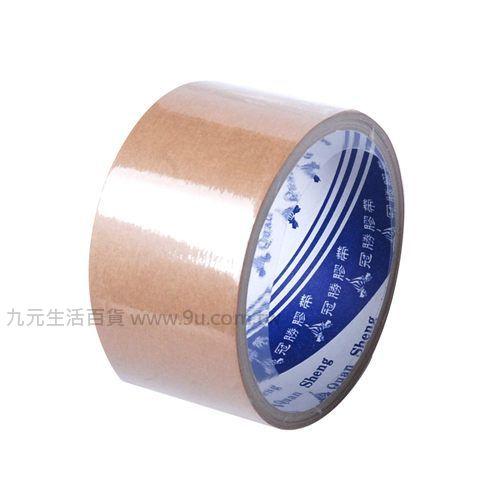 【九元生活百貨】2吋牛皮紙膠帶 紙膠帶 膠帶