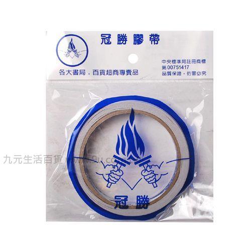 【九元生活百貨】雙面膠帶-1/2吋 雙面膠 膠帶