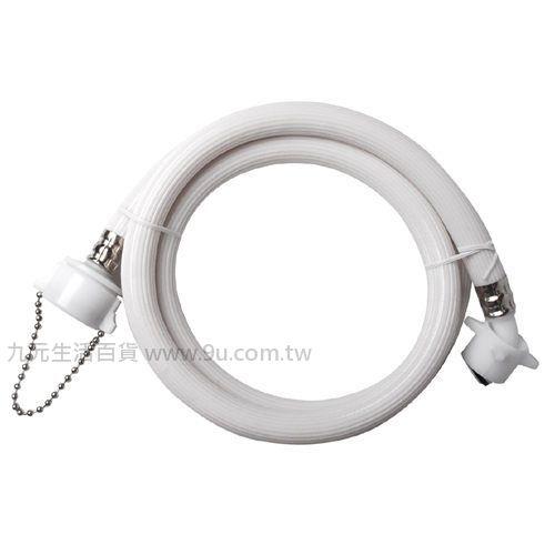 【九元生活百貨】洗衣機進水管-1.5米 進水管