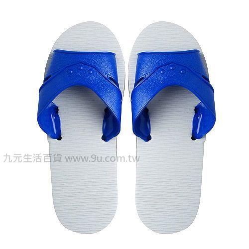 【九元生活百貨】11號藍白橡膠拖鞋 拖鞋 藍白拖