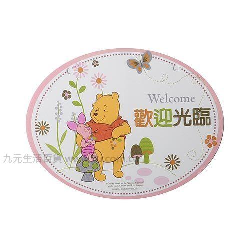 【九元生活百貨】迪士尼告示牌-維尼歡迎光臨 標示牌  /出清
