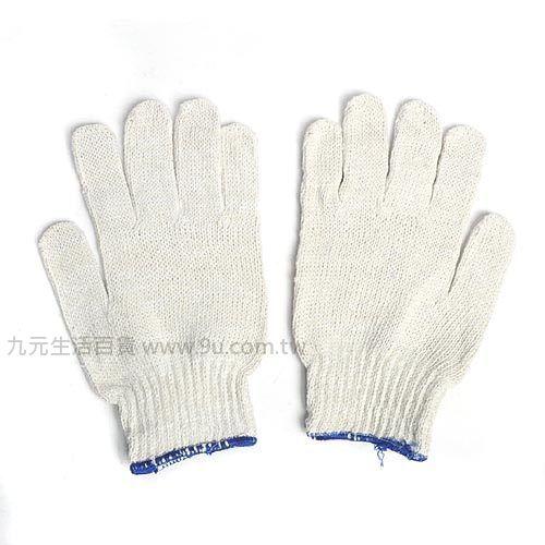 【九元生活百貨】棉紗顆粒止滑手套 手套