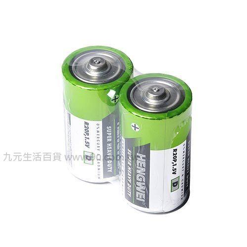 【九元生活百貨】鼎極1號環保超高容量碳鋅電池-2入 1號電池