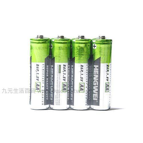 <br/><br/>  【九元生活百貨】鼎極3號環保超高容量碳鋅電池-4入 3號電池<br/><br/>