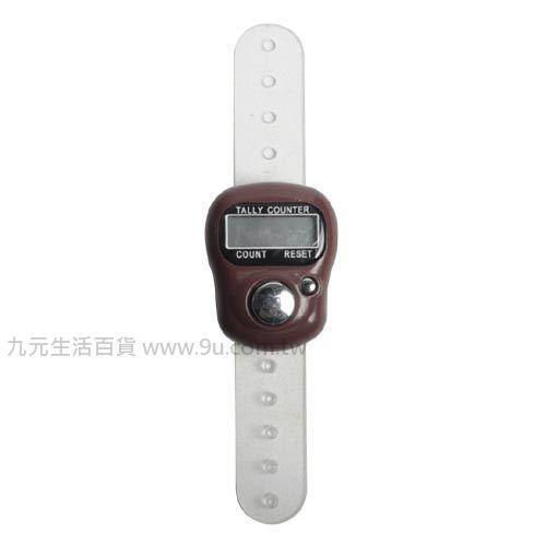 【九元生活百貨】錶帶式計數器 計數器