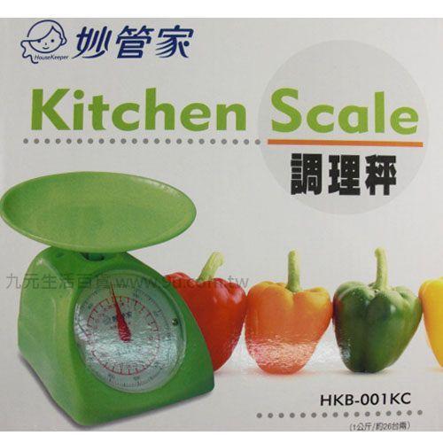 【九元生活百貨】妙管家HKB001調理秤-1kg 料理秤